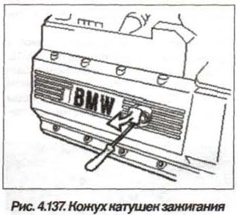 Рис. 4.137. Кожух катушек зажигания БМВ Х5 Е53 М62
