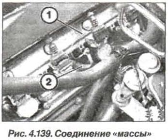 Рис. 4.139. Соединение массы БМВ Х5 Е53 М62