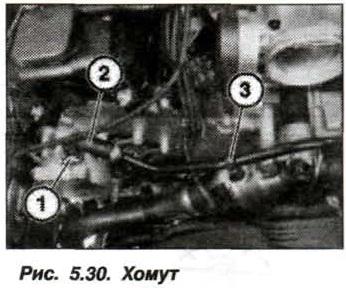Рис. 5.30. Хомут БМВ Х5 Е53 N62