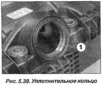 Рис. 5.39. Уплотнительное кольцо БМВ Х5 Е53 N62