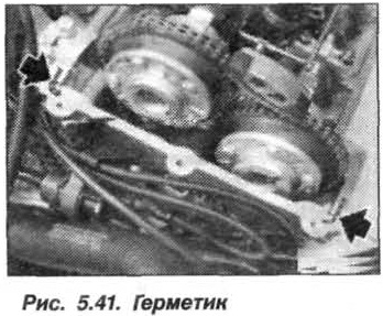 Рис. 5.41. Герметик БМВ Х5 Е53 N62