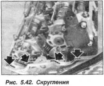 Рис. 5.42. Скругления БМВ Х5 Е53 N62