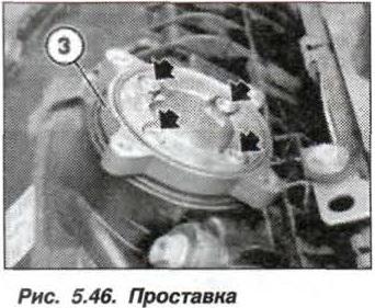 Рис. 5.46. Проставка БМВ Х5 Е53 N62