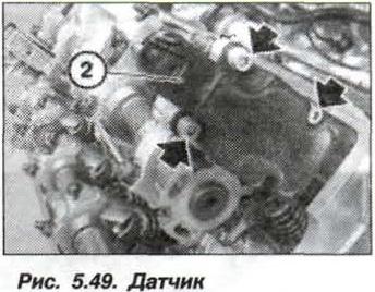 Рис. 5.49. Датчик БМВ Х5 Е53 N62