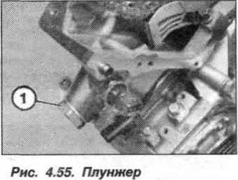 Рис. 5.55. Плунжер БМВ Х5 Е53 N62