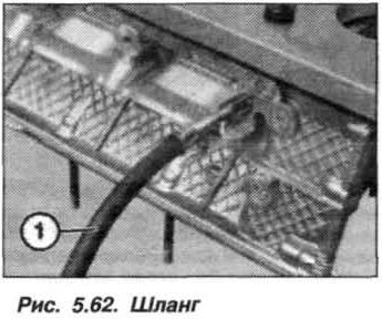 Рис. 5.62. Шланг БМВ Х5 Е53 N62