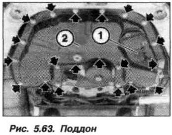 Рис. 5.63. Поддон БМВ Х5 Е53 N62