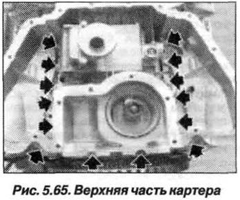 Рис. 5.65. Верхняя часть картера БМВ Х5 Е53 N62