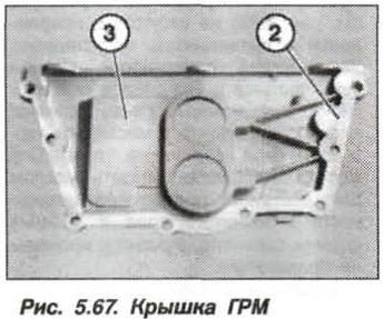 Рис. 5.67. Крышка ГРМ БМВ Х5 Е53 N62