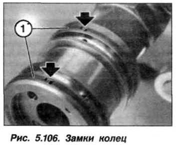 Рис. 5.106. Замки колец БМВ Х5 Е53 N62
