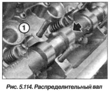 Рис. 5.114. Распределительный вал БМВ Х5 Е53 N62