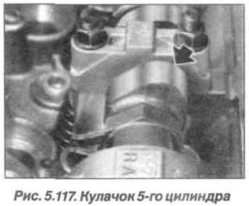 Рис. 5.117. Кулачок 5-го цилиндра БМВ Х5 Е53 N62