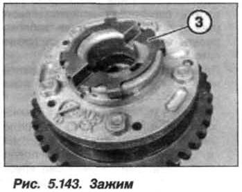 Рис. 5.143. Зажим БМВ Х5 Е53 N62