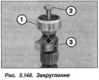 Рис. 5.148. Закругление БМВ Х5 Е53 N62