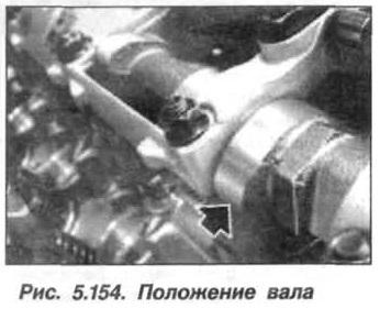 Рис. 5.154. Положение вала БМВ Х5 Е53 N62