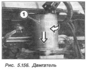Рис. 5.156. Двигатель БМВ Х5 Е53 N62