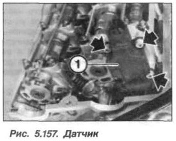 Рис. 5.157. Датчик БМВ Х5 Е53 N62