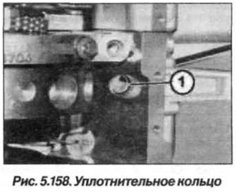Рис. 5.158. Уплотнительное кольцо БМВ Х5 Е53 N62