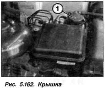 Рис. 5.162. Крышка БМВ Х5 Е53 N62