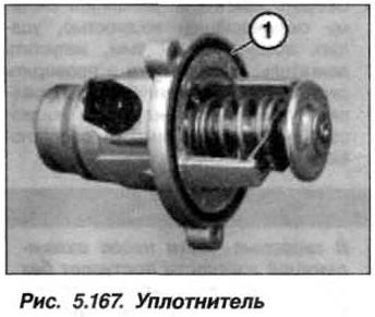 Рис. 5.167. Уплотнитель БМВ Х5 Е53 N62