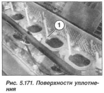 Рис. 5.171. Поверхноти уплотнения БМВ Х5 Е53 N62