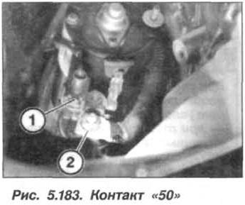 Рис. 5.183. Контакт 50 БМВ Х5 Е53 N62