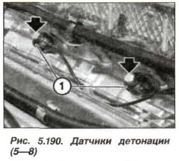 Рис. 5.190. Датчики детонации 5-8 БМВ Х5 Е53 N62