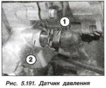 Рис. 5.191. Датчик давления БМВ Х5 Е53 N62