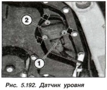 Рис. 5.192. Датчик уровня БМВ Х5 Е53 N62