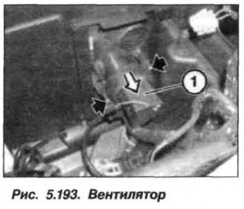 Рис. 5.193. Вентилятор БМВ Х5 Е53 N62