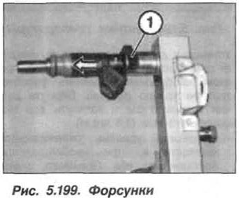 Рис. 5.199. Форсунки БМВ Х5 Е53 N62