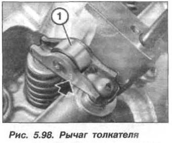 Рис. 5.98. Рычаг толкателя БМВ Х5 Е53 N62