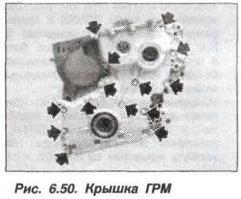 Рис. 6.50. Крышка ГРМ БМВ Х5 Е53