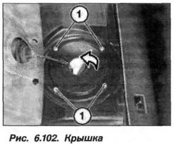 Рис. 6.102. Крышка БМВ Х5 Е53