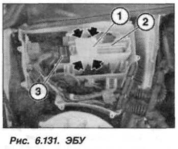 Рис. 6.131. ЭБУ БМВ Х5 Е53