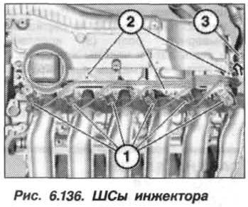 Рис. 6.136. ШСы инжектора БМВ Х5 Е53
