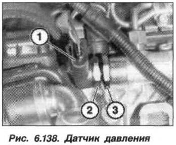 Рис. 6.138. Датчик давления БМВ Х5 Е53