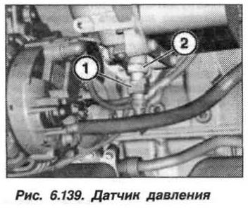 Рис. 6.139. Датчик давления БМВ Х5 Е53