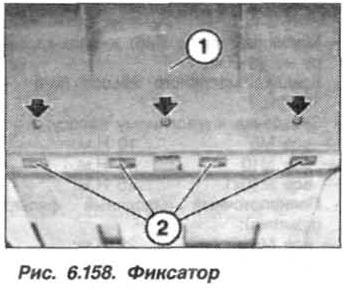 Рис. 6.158. Фиксатор БМВ Х5 Е53
