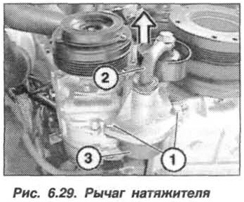 Рис. 6.29. Рычаг натяжителя БМВ Х5 Е53