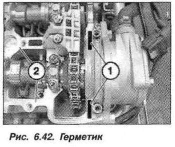 Рис. 6.42. Герметик БМВ Х5 Е53