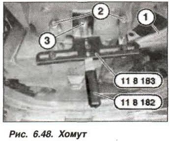 Рис. 6.48. Хомут БМВ Х5 Е53
