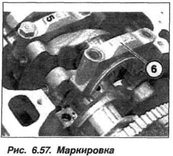 Рис. 6.57. Маркировка БМВ Х5 Е53