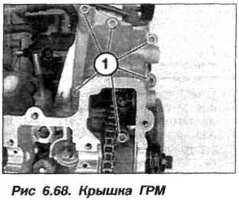 Рис. 6.68. Крышка ГРМ БМВ Х5 Е53