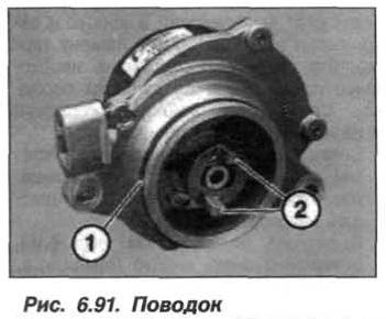 Рис. 6.91. Поводок БМВ Х5 Е53