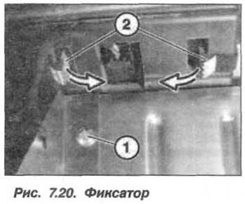 Рис. 7.20. Фиксатор БМВ Х5 Е53