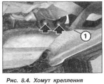 Рис. 8.4. Хомут крепления БМВ Х5 Е53
