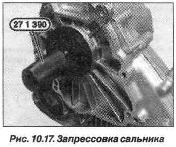 Рис. 10.17. Запрессовка сальника БМВ Х5 Е53
