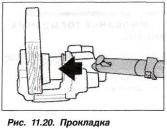 Рис. 11.20. Прокладка БМВ Х5 Е53