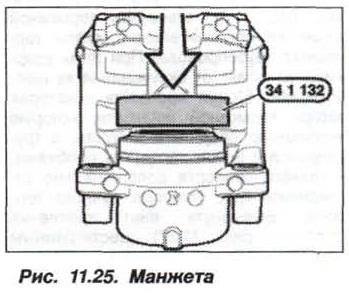 Рис. 11.25. Манжета БМВ Х5 Е53